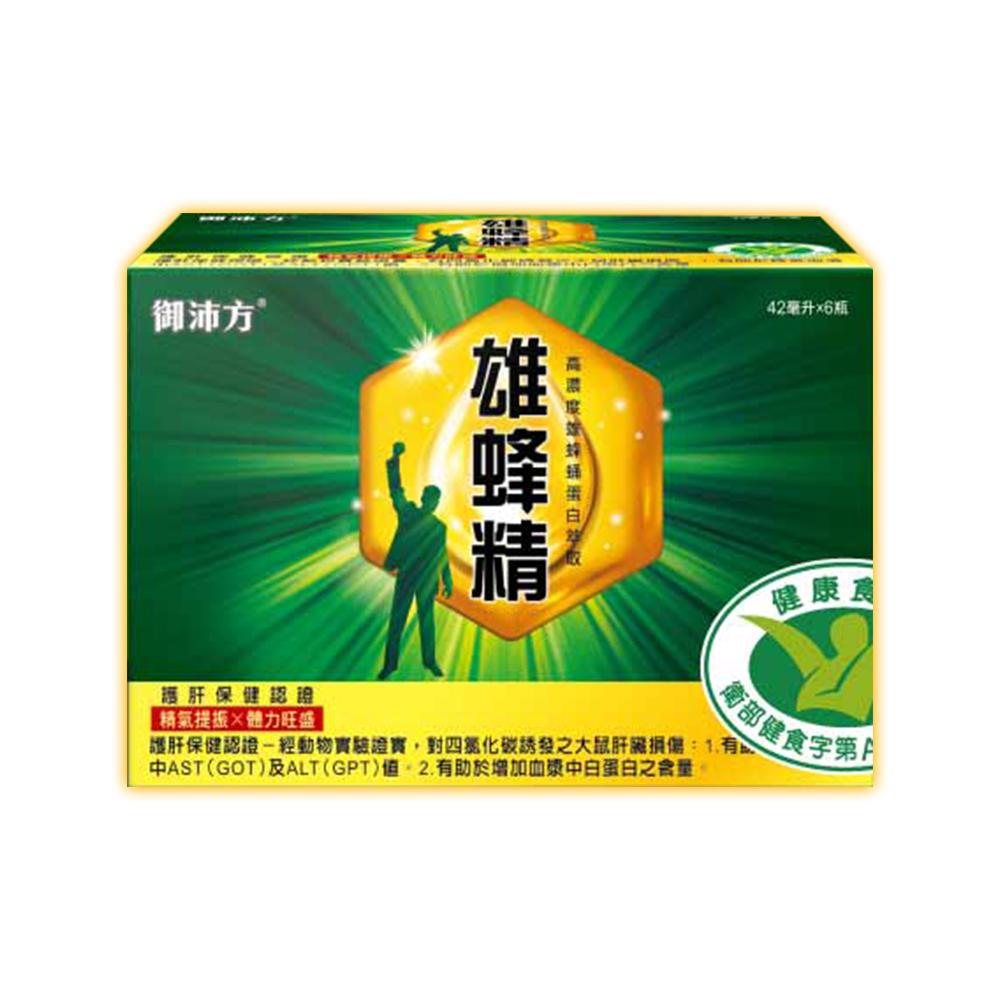 御沛方雄蜂精-2盒(12瓶)/贈無痕掛勾*1