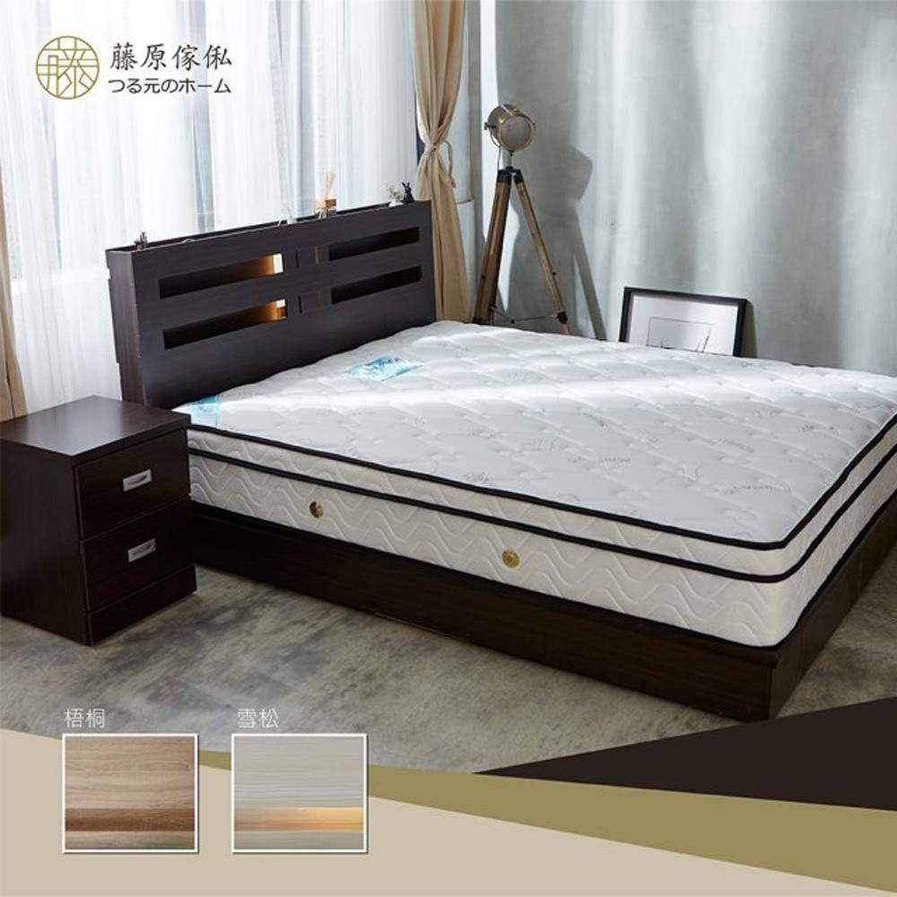 藤原傢俬 2件式房間組 雙人(3層收納床頭+3分床底)