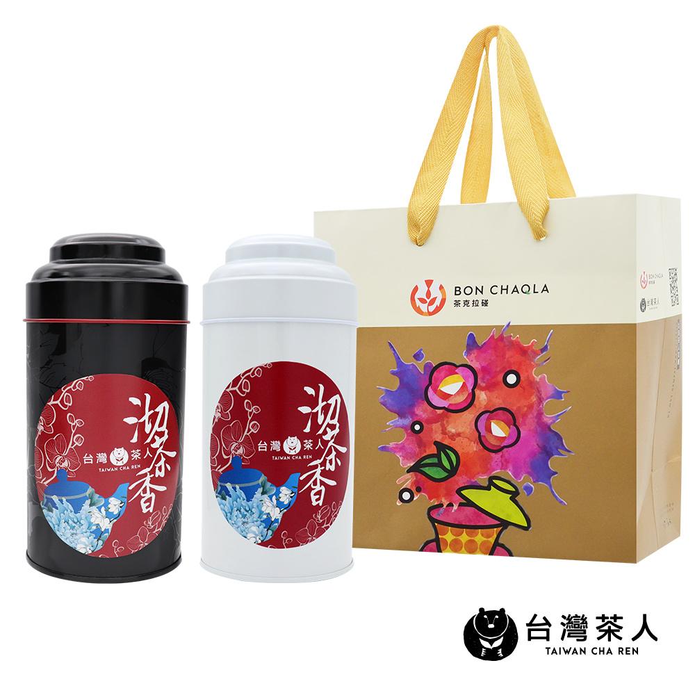 台灣茶人 梨山比賽級烏龍-兩罐裝組(半斤/四兩裝)