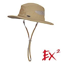 德國EX2 防蚊抗UV大圓帽(卡其)