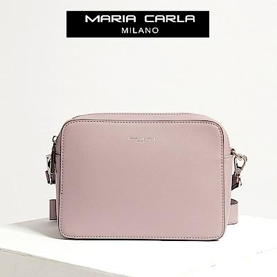 【Maria Carla】藕荷色_拉鏈式雙夾層側背包_日光休閒_二層牛皮