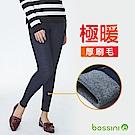 bossini女裝-牛仔刷毛貼身內搭褲01深靛藍