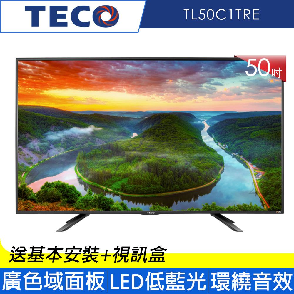 福利品-TECO東元 50吋 廣色域LED液晶顯示器+視訊盒TL50C1TRE