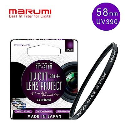 Marumi-FIT+SLIM廣角薄框多層鍍膜UV保護鏡 L390 58mm
