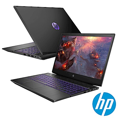 HP Gaming 15吋筆電(Core i5-8300H)-紫