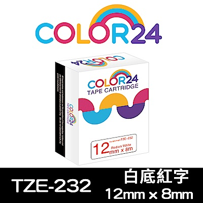 Color24 for Brother TZe-232 白底紅字相容標籤帶(寬度12mm)