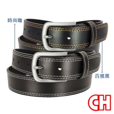 CH-BELT中性百搭造型雙車線情侶休閒皮帶腰帶(多色)