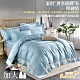 Betrise塔拉河-藍 加大-頂級500織紗長纖精梳匹馬棉四件式薄被套床包組 product thumbnail 1