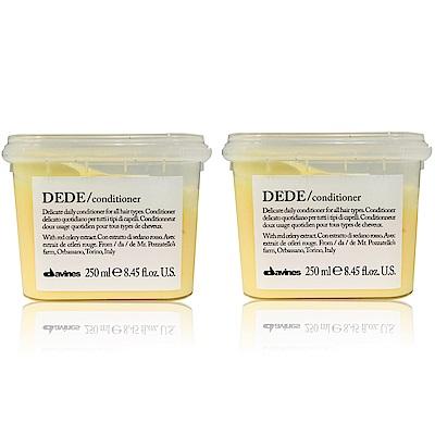 Davines達芬尼斯 DEDE四季活力輕髮膜250ml (2入)