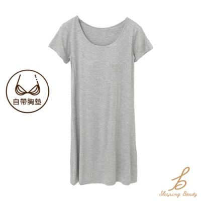 [時時樂限定] Sleeping Beauty 莫代爾素色簡約短袖長版居家服-3色可選