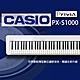 『CASIO卡西歐』 PX-S1000 88鍵數位鋼琴 / 白色單琴 / 公司貨保固 product thumbnail 2