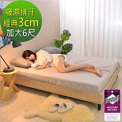 LooCa 經典超透氣3cm全記憶床墊-加大