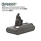 GreenR3金狸 適用Dyson DC58//V6 吸塵器鋰電池3000mAh