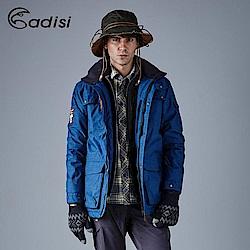 ADISI 男Primaloft可拆帽防水透氣保暖外套AJ1621045【深藍】