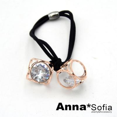 【滿額再7折】AnnaSofia 立體方鏤搖曳裸晶 純手工彈性髮束髮圈髮繩