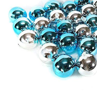 摩達客 聖誕60mm(6CM)藍銀雙色亮面電鍍球24入吊飾組