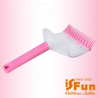 iSFun 剪髮不求人 DIY瀏海梳神器