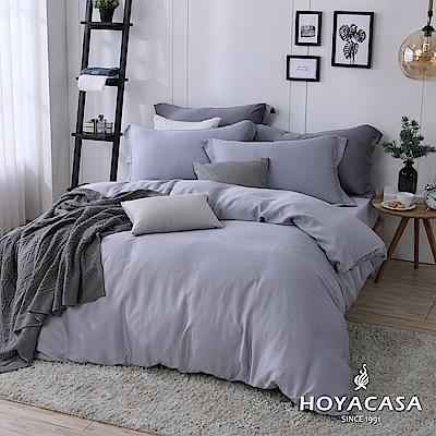 HOYACASA自由簡約 加大四件式60支天絲被套床包組-星辰銀