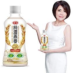 純濃燕麥(290mlx24瓶)x2箱組