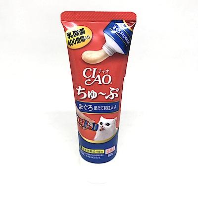 日本 CIAO 乳酸菌肉泥膏 CS-152 鮪魚 80g