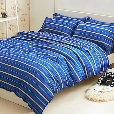 Aileen 柔絲絨 加大四件式被套床包組 藍色旋律