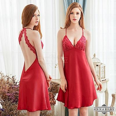 大尺碼  氣質酒紅色緞面繞頸美背性感睡衣 紅 L-2L Annabery