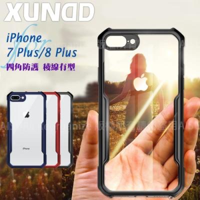 XUNDD for iPhone 7 Plus / 8 Plus 生活簡約雙料手機殼