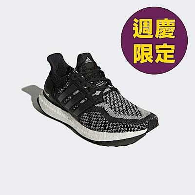 adidas UltraBOOST LTD 跑鞋 男/女 BY1795