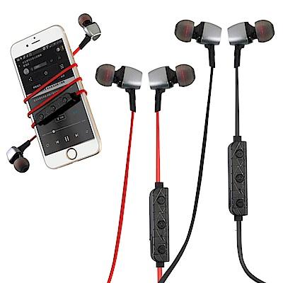 IS愛思 M6 磁吸式運動藍牙耳機
