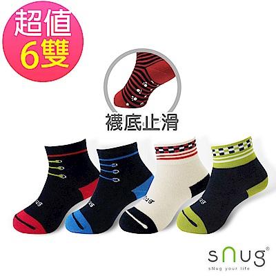 SNUG 可愛舒適無痕止滑除臭童襪(6入組)