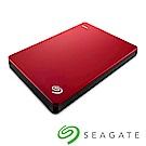Seagate Backup Plus Silm 2TB 2.5吋外接硬碟-紅