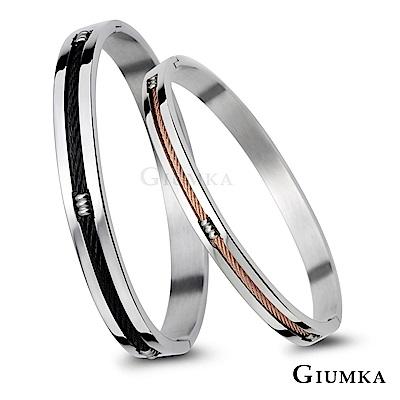 GIUMKA白鋼男女情侶手環情鎖聖誕跨年禮物推薦