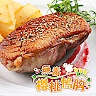 (任選)愛上新鮮-法式特級櫻桃鴨胸(330g±10%/片)