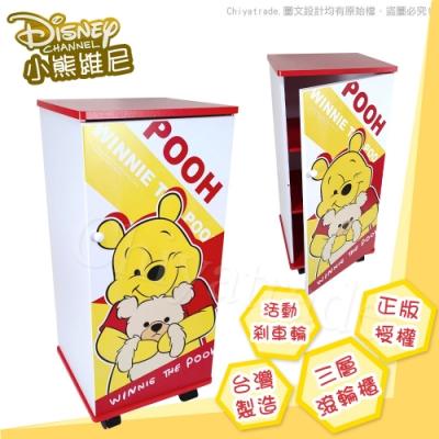 【迪士尼Disney】小熊維尼-DIY活動三層滾輪櫃 活動櫃 置物櫃 收納櫃(正版授權)