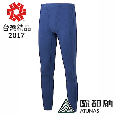 【ATUNAS 歐都納】男款熱流感抑臭抗菌發熱長褲(A-U1608M寶藍/內層褲)