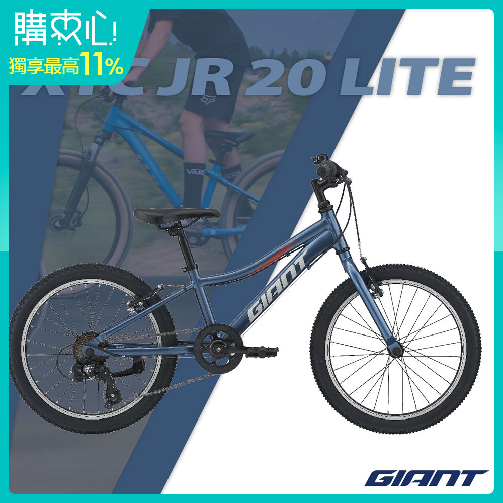 GIANT XTC JR 20 LITE 青少年運動越野車 product image 1