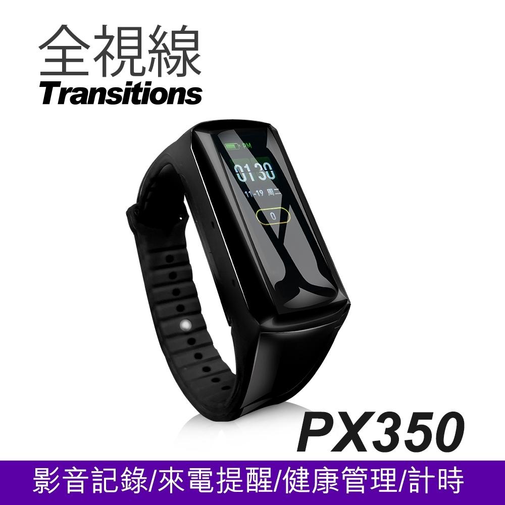全視線 PX350 藍芽智慧型FULL HD 1080P 攝影手環-快