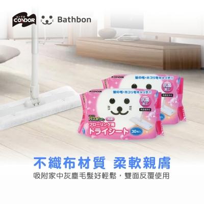 日本山崎小海豹 地板清潔用抗菌乾拖巾 5包組