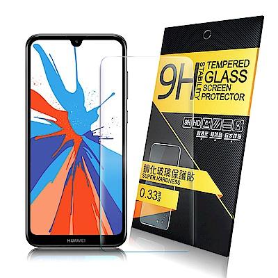 NISDA for 華為 HUAWEI Y7 Pro 2019 鋼化 9H玻璃保護貼