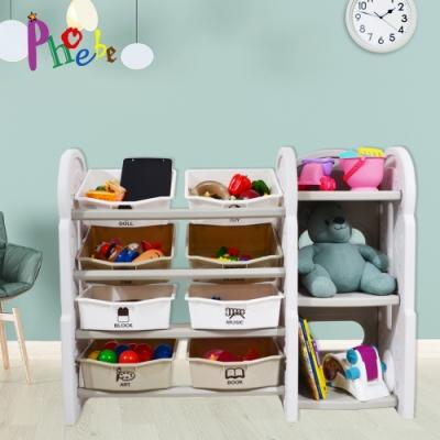 【Phoebe】兒童書架玩具收納櫃 (二色任選)