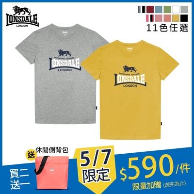 [時時樂限定] LONSDALE 經典/迷彩男女TEE(多色任選)