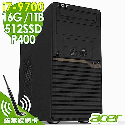 ACER工作站 P30F6 i7-9700/16G/512SSD+1T/P400/500W