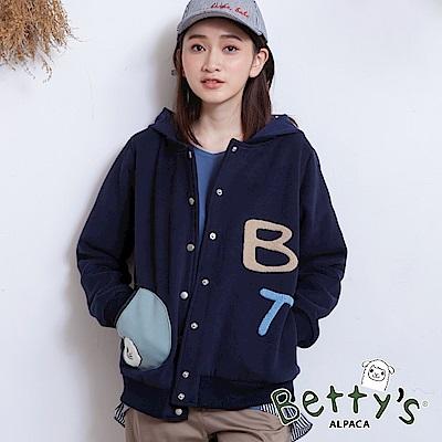 betty's貝蒂思 內層軟毛連帽排釦休閒外套(深藍)