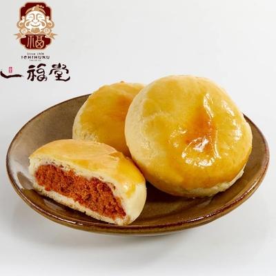 一福堂 肉鬆Q餅 (8入/盒) (中秋預購)
