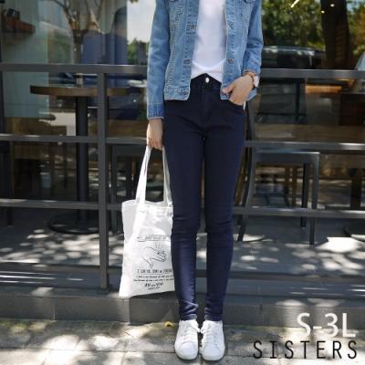 顯瘦彈力鬆緊腰窄管牛仔褲(S-3L) SISTERS