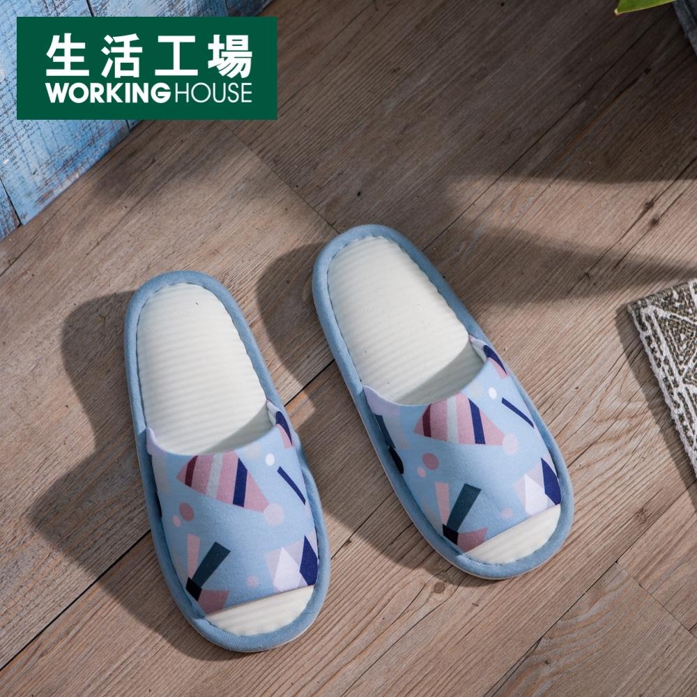 【週年慶倒數3天↗全館限時8折起-生活工場】北歐奇趣涼感拖鞋-藍M