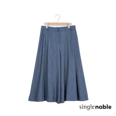 獨身貴族 都會漫步八分百摺褲裙(1色)