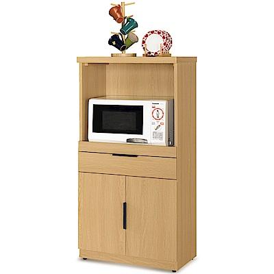 凱曼  達米安2尺收納櫃
