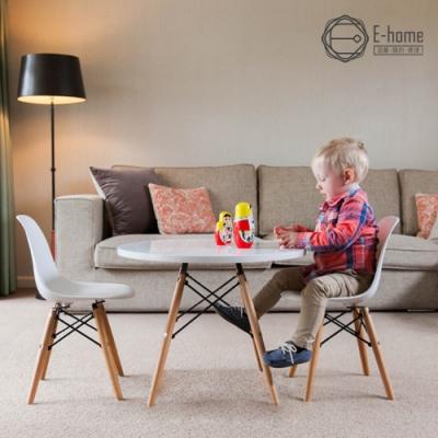 E-home EMSC兒童北歐造型餐椅-五色可選
