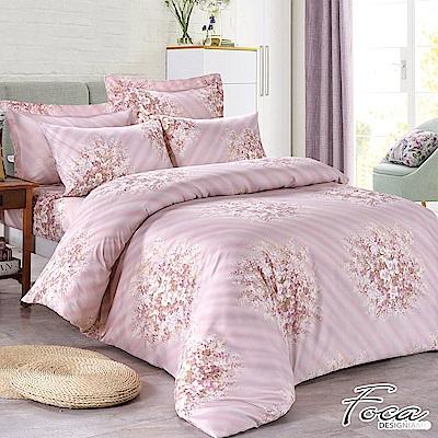 FOCA傾映玫瑰-雙人 MIT製造100%雪絨棉活性印染薄床包枕套三件組